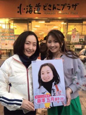 藤澤五月に似てるアナウンサーがいるってマジ?似てる!確かに・・・