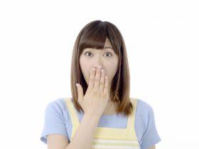 中尾翔太 胃がんは進行し続け、ステージ4になってるの?